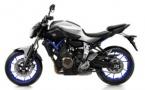 Les vérifications techniques de la Yamaha MT-07 en conditions d'examen du permis et en vidéo